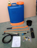 Knapsack Sprayer (MT-105)