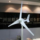 Wind Power Generator Set (MINI 400W)
