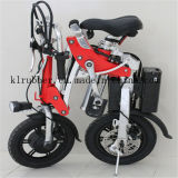12inch Mini 250W Brushless Motor Folding Electric Scooter