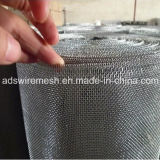New Type Aluminum Wire Mesh 18X16mesh