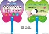 Promotional Plastic Hand Fan Summer Fashion Design PP Fan