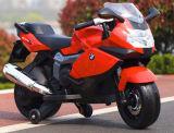 Battery Bike, Motorcycle, Electric Cycle, Ride on Bike-3156