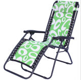 Sturdy Folding Garden Louge Chair