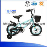 New Bike Model Style Children Bicycle with Water Bottle Bicycle for Kids