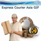 GIF Express Courier From Shenzhen to Asia Country