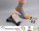 100% Bamboo Fiber Anti-Bacterial Itch Business Ladies Sock