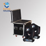 Rasha Rpas 230W Sharpy Stage Moving Head Beam Light 7r Stage Moving Head Light with 2in1 Flight Road Case