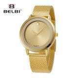 Belbi Business Simple Dial Design Ultra-Thin Steel Women Wrist Watch
