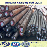 High Speed Alloy Tool Steel Round Bar (1.3343/M2/SKH51)