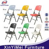 Outdoor Metal Folding Plastic Garden Chair (XYM-T100)
