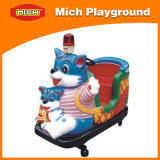 Kids Cat Kiddie Rider (1172B)