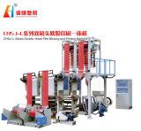 High Speed 2 Diehead Film Blowing Machine and Printing Machine Set