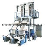 Shunfeng Double Die Film Blowing Machine (SJ-65*28)