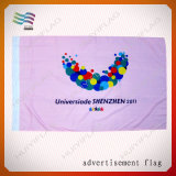 Outdoor Advertising Wind Flags and Banners (HYADF-AF031)