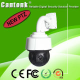 IP PTZ Camera IR Top 1080P with Real WDR