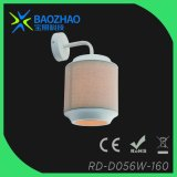 Indoor Wall Lamp with E27 Holder