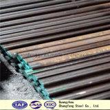 High Quatity 1.3247 High Speed Flat Bar Alloy Steel