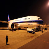 Air Shipping Agent From Shanghai to The United Kingdom/Great Britain
