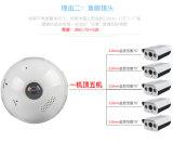 360 Degree CCTV P2p Wireless IP Camera