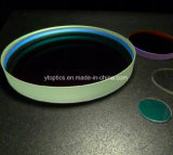 China 400-700nm Ar Coating Optical Lens/Laser Lens
