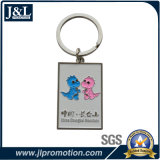 Die Struck Iron Soft Enamel Keychain Good Price