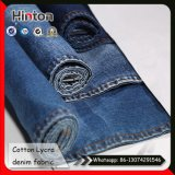 High Stretch Cotton Lycra Denim Fabric with Slub