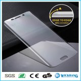 3D Full Cover Premium Tempered Glass Film Screen Protector for Samsung Galaxy Phone