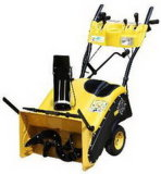 Hot Sale Honda Snow Thrower with CE