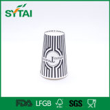 Wholesale Disposable Non-Toxic Custom Logo Single Wall Paper Cup