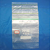Zip Lock Bag, PE Bag, Zipper Bag