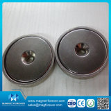 Strong Magnetic Magnet Rare Earth Round Neodymium Magnet Shallow Pot Magnet
