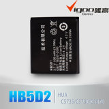 Long Lasting Mobile Phone Batteries Hb5a2h for Huawei
