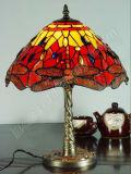 Tiffany Table Lamp (TL-A1271)