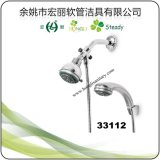 33112 Shower Set with Shower Head and Hand Shower