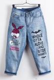 Womens Blue Denim Jeans Casual Pants Wholesale