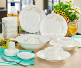 Jingdezhen Porcelain Tableware Kettle Set (QW-00006)