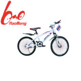 New Model Kids MTB Mountain Bike for Children