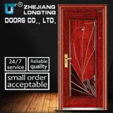 Galvanized Plate Steel Security Door