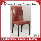Wholesale Contemporary Brown Dining Leather Chair with Soft Cushion