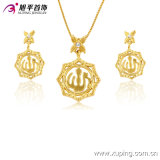 Xuping Fashion High Quality Cheap Gold -Plated Jewelry Sets 63642