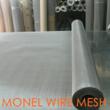 New Arrival China Wholesale Monel 400 Monel Wire Mesh