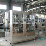 Bottle Body and Bottle Cap Sleeve Labeling Machine (WD-ST150)