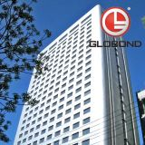 GLOBOND Plus PVDF Aluminium Composite Panel (PF-421 Silver Project)