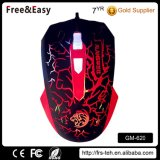 High Quality 6 Buttons USB Wired Backlit OEM Gaming Mouse