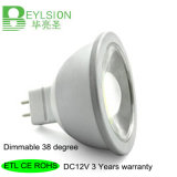 7W 600lm MR16 GU10 E27 Gu5.3 Dimmable LED Spot Light