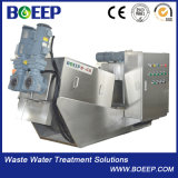 Low Energy Consumption Volute Dewatering System for Municipal Wastewater Treatment