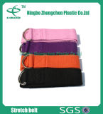 Exercise Yoga Belt Strap D-Ring Buckle Cotton Stretch
