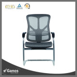 MID Back Fabric Staff Office Chair
