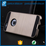 Brush Satin Cell Phone Case Back Cover for Huawei P8