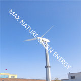 50kw Variable Pitch Wind Turbine Generation System